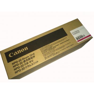 Малиновый барабан Canon iRC2620, iRC3200, iRC3220, CLC2620, CLC3200, CLC3220 C-EXV8 GPR-11 7623A002 NPG-22 0256B002 C-EXV16 C-EXV17 GPR-20 GPR-21