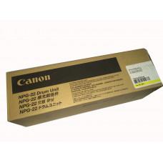 Жёлтый барабан Canon iRC2620, iRC3200, iRC3220, CLC2620, CLC3200, CLC3220