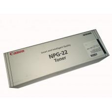 Чёрный тонер-картридж Canon iRC2620,iRC3200,iRC3220, CLC2620,CLC3200,CLC3220