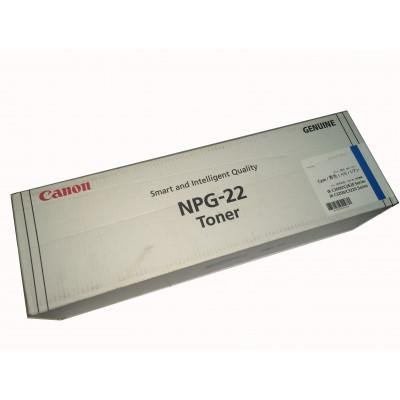 Голубой тонер-картридж Canon iRC2620,iRC3200,iRC3220, CLC2620,CLC3200,CLC3220 Canon iRC2620,iRC3200,iRC3220,CLC2620,CLC3200,CLC3220