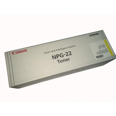 C-EXV8 GPR-11 NPG-22 7626A002 1066B002 C-EXV16 GPR-20 0259B002 C-EXV17 Жёлтый тонер-картридж Canon iRC2620, iRC3200, iRC3220, CLC2620, CLC3200, CLC3220